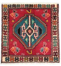 カシュガイ 絨毯 RZZZE352