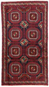 バルーチ 絨毯 RZZZS648