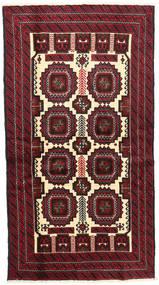 Beluch tapijt RZZZS208