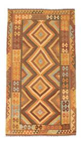 キリム アフガン オールド スタイル 絨毯 NAU1845