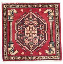 Qashqai szőnyeg RZZZE303