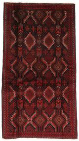 Baluch carpet RZZZS392