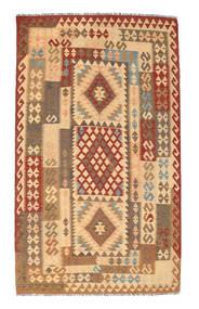 キリム アフガン オールド スタイル 絨毯 NAU983