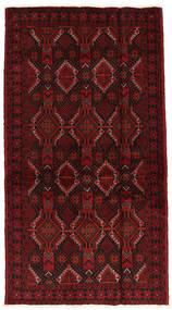 Beluch tapijt RZZZS61