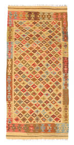 Kilim Afghan Old style carpet NAU1191