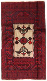 Baluch carpet RZZZS54