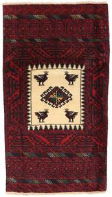 Belouch Alfombra 84X153 Oriental Hecha A Mano Negro/Rojo Oscuro (Lana, Persia/Irán)