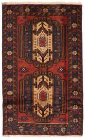 Baluch carpet RZZZS684