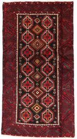 バルーチ 絨毯 RZZZS635