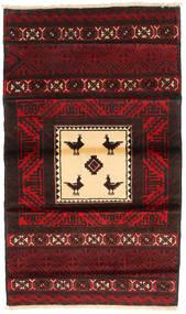 バルーチ 絨毯 90X160 オリエンタル 手織り 深紅色の/赤 (ウール, ペルシャ/イラン)