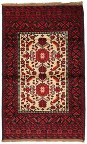 Baluch carpet RZZZS645