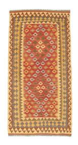 キリム アフガン オールド スタイル 絨毯 NAU1151