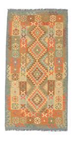 Tapis Kilim Afghan Old style NAU1215