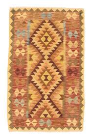 Kelim Afghan Old style tapijt NAU1340