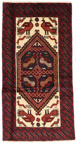 Beluch Matta 93X178 Äkta Orientalisk Handknuten Mörkröd/Svart (Ull, Persien/Iran)