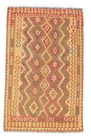 Kelim Afghan Old style Teppich NAU1860