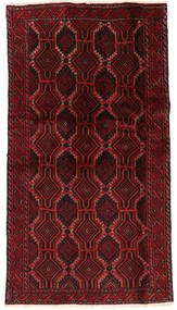 Baluch Rug 100X180 Authentic  Oriental Handknotted Dark Red (Wool, Persia/Iran)
