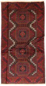 Beluch Matta 93X170 Äkta Orientalisk Handknuten Mörkröd/Svart (Ull, Persien/Iran)