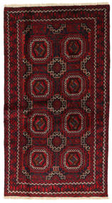 Beluch Teppe 104X193 Ekte Orientalsk Håndknyttet Mørk Brun/Mørk Rød (Ull, Persia/Iran)