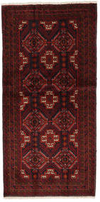 Belutsch Teppich RZZZS901