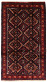 Baluch carpet RZZZS290