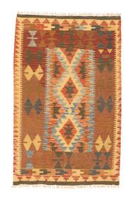 Tapis Kilim Afghan Old style NAU1337