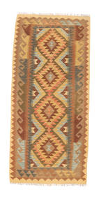 Kilim Afghan Old style carpet NAU1224