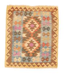 Kelim Afghan Old style teppe NAU2110