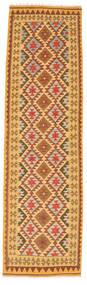 Kilim Afghan Old style carpet NAU1681
