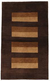 Gabbeh Indo carpet ACOF178