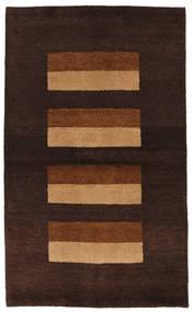 Gabbeh Indisch Teppich ACOF366