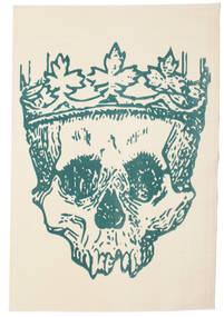 Hamlet 絨毯 CVD12505