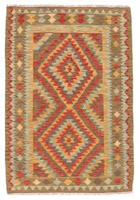 Tapete Kilim Afegão Old style NAU555