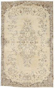 Tapis Colored Vintage XCGZD1483