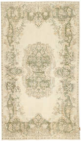 Tapis Colored Vintage XCGZD1676