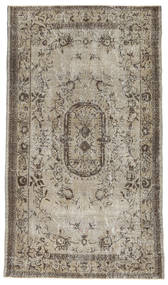 Tapis Colored Vintage BHKZK394