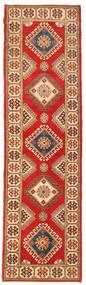 Kazak-matto NAV707