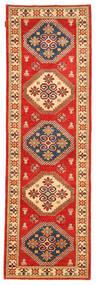 Kazak-matto NAV709