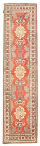 Kazak szőnyeg NAV526