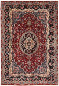 Mashad Patina Allekirjoitettu: Makhmalbaf Matto 207X302 Itämainen Käsinsolmittu Ruskea/Tummansininen (Villa, Persia/Iran)