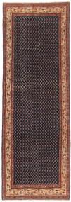 Sarough Patina szőnyeg XVZR1532