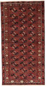 Beluch Patina Tæppe 104X197 Ægte Orientalsk Håndknyttet Mørkerød/Mørkebrun (Uld, Persien/Iran)