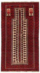 Belutsch Patina Teppich XVZR47