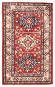 Kazak teppe NAV762