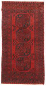Afghan carpet NAV197