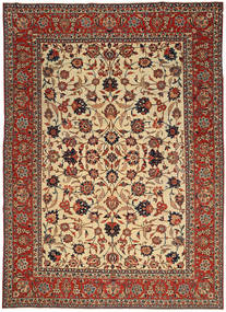 Isfahan Patina carpet XVZR392