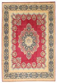 Kerman carpet XVZR1361