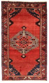 サべー 絨毯 XVZR1537