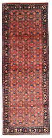 Arak carpet XVZR10