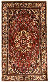 Lillian carpet XVZR1384